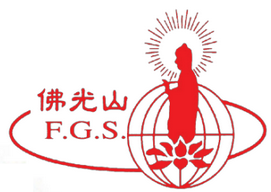 Fo Guang Shan Buddhist Temple WA